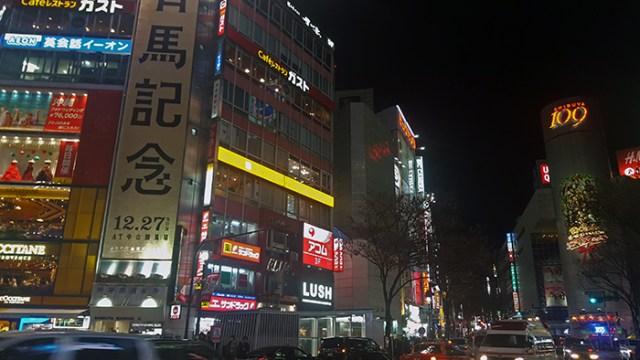Shibuya 109 Crossing Tokyo Japan