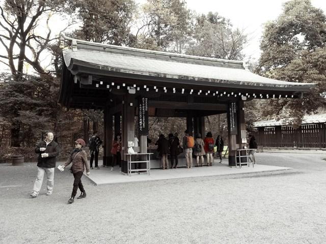 Tokyo Meiji Shrine_4