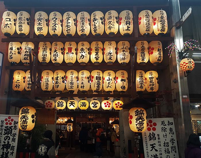 Kyoto travel guide_Nishiki Market