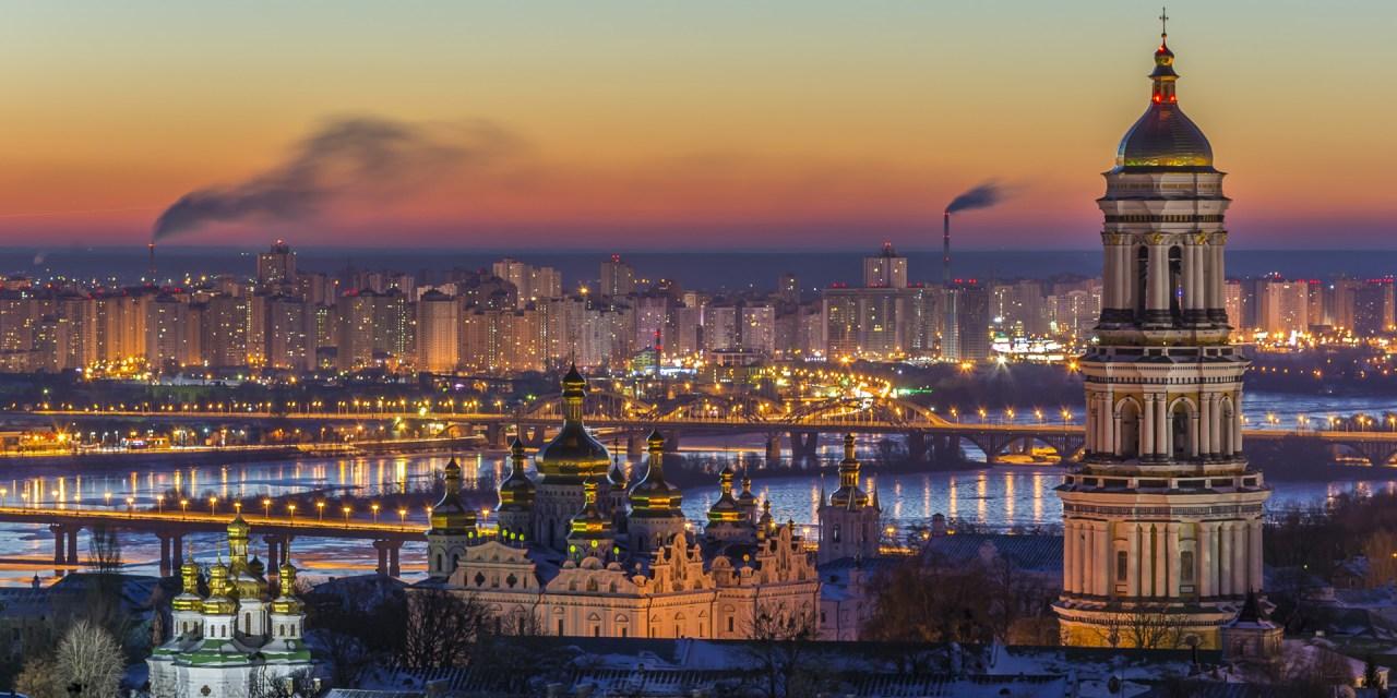 Kontakt Kiev