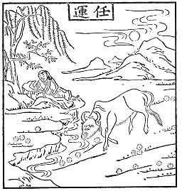 Manual of Zen Buddhism: The Ten Oxherding Pictures
