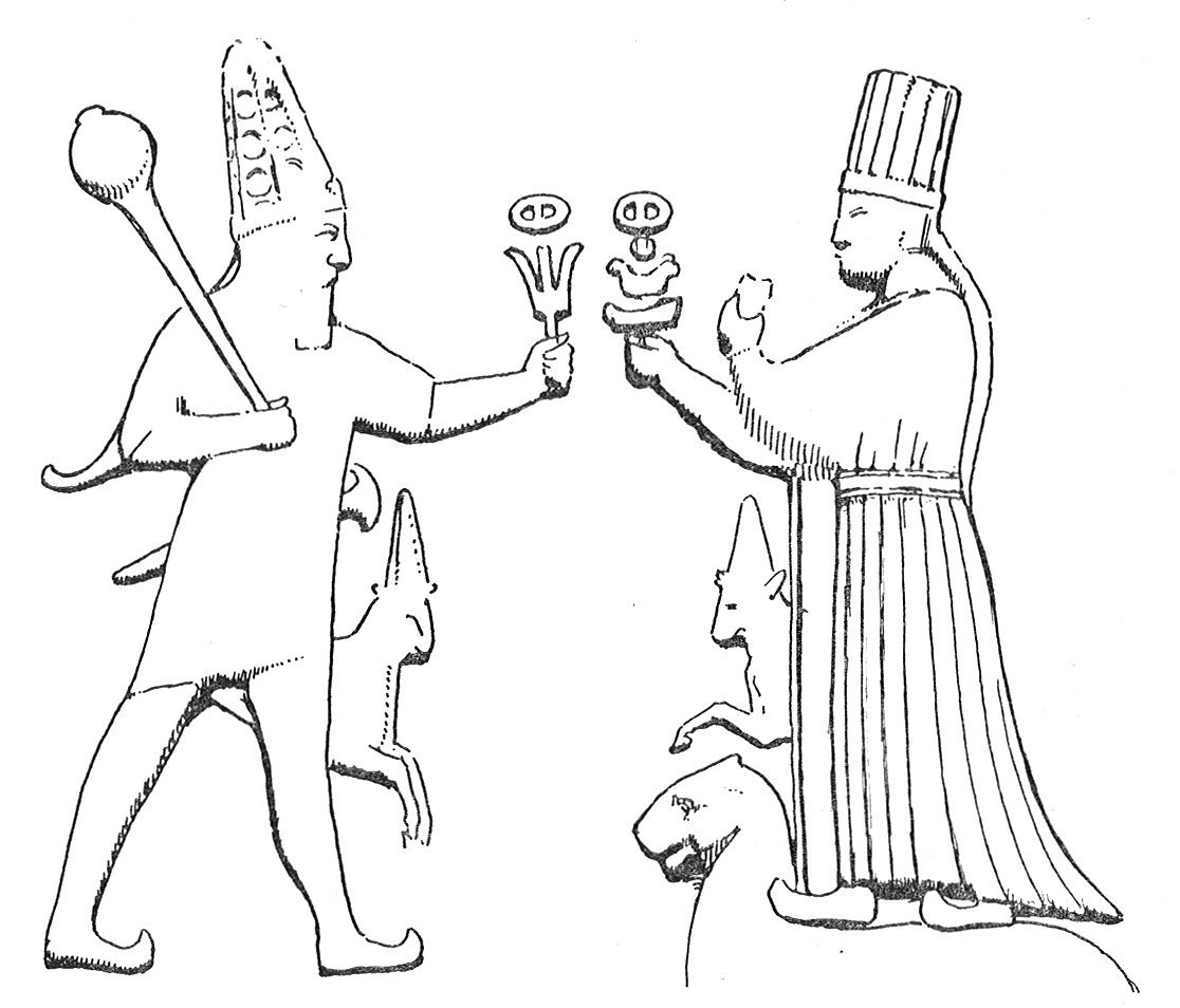 The Syrian Goddess: Introduction