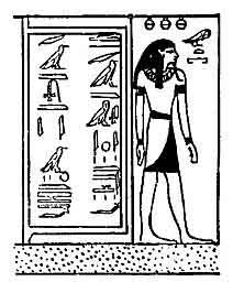 https://i0.wp.com/www.sacred-texts.com/egy/bat/img/18400.jpg
