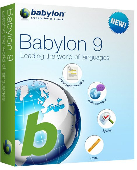 Babylon Pro 10.5.0.15 With Serial Key Is Here ! [Latest