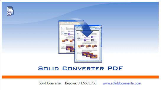 pdf pen 9 serial key