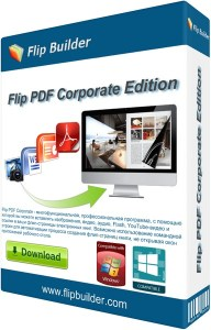 Flip PDF Corporate Edition Crack Patch Keygen