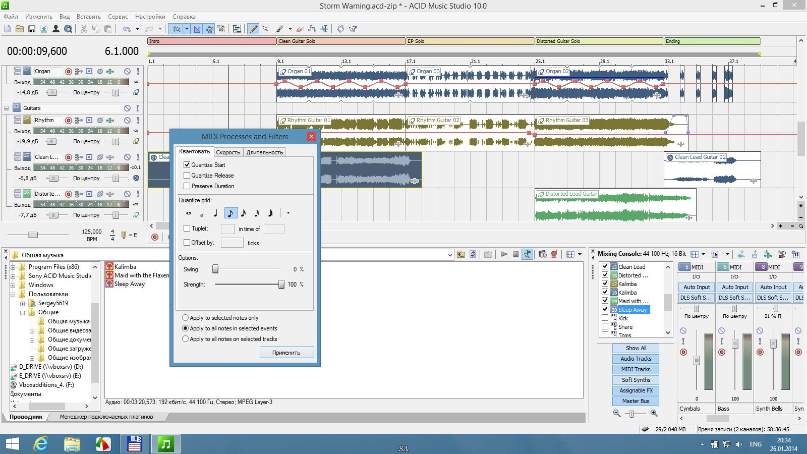 MAGIX ACID Music Studio 10.0 Full Version Crack