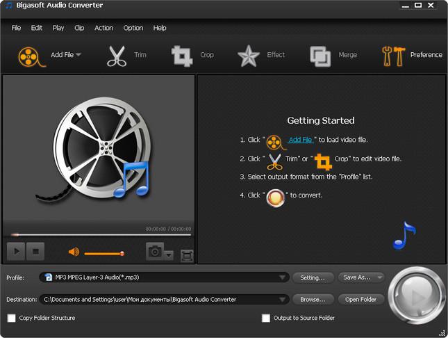 Bigasoft Audio Converter Full Version Crack
