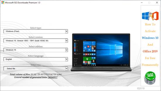 Microsoft Windows crack Patch