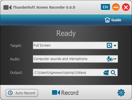 ThunderSoft Screen Recorder Crack Serial Key