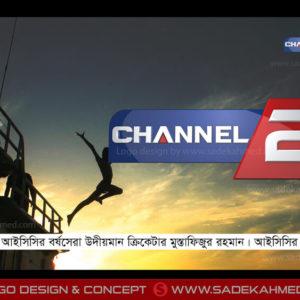 dbc news, duronto tv, channel 21, duranta tv, dbc news bd, logo designer, graphic designer , vizrt bangladesh