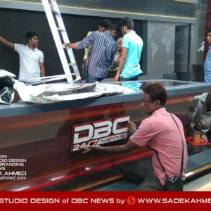 vizrt graphics , vizrt Bangladesh, Vizrt Graphics, Vizrt templates,dbc news set design , vizrt virtual set , dbc news, duronto tv, channel 21, duranta tv, dbc news bd, logo designer, graphic designer , vizrt bangladesh, ATN NEWS, atn news