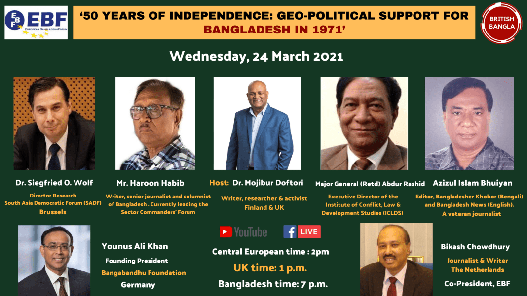 , Dr. Siegfried O. Wolf at a virtual conference on '50 Years of Independence: Geo-political support of Bangladesh in 1971'
