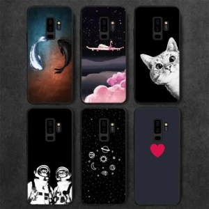 Phone Cases Matte Pattern Cover Shell Phone Cases For Samsung Galaxy Models Cases
