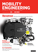Mobility Engineering:  March 2014