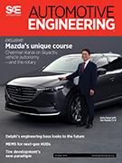 Automotive Engineering: October 6, 2016