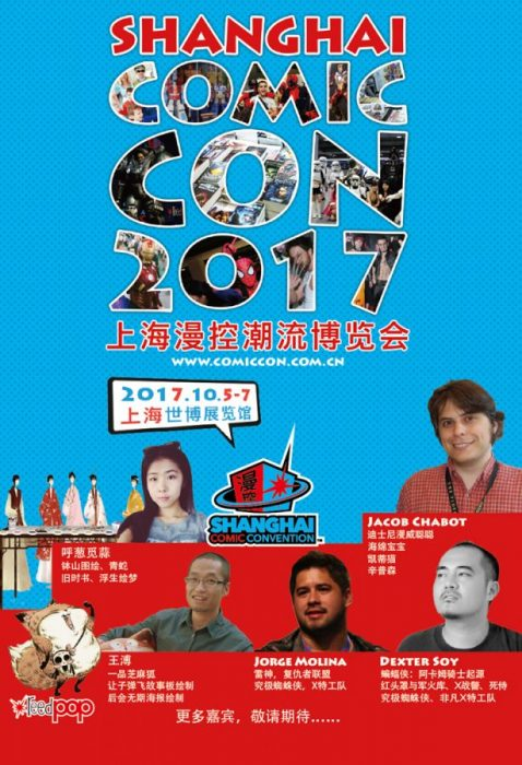 Shanghai Comic convention 2017