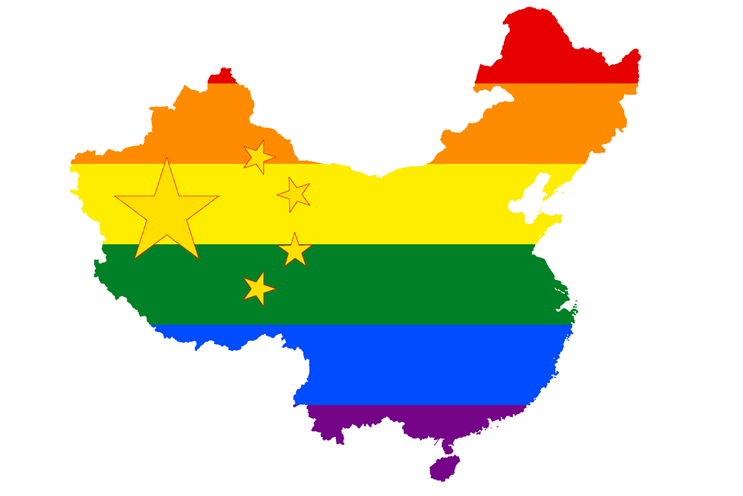 LGBT+ in China