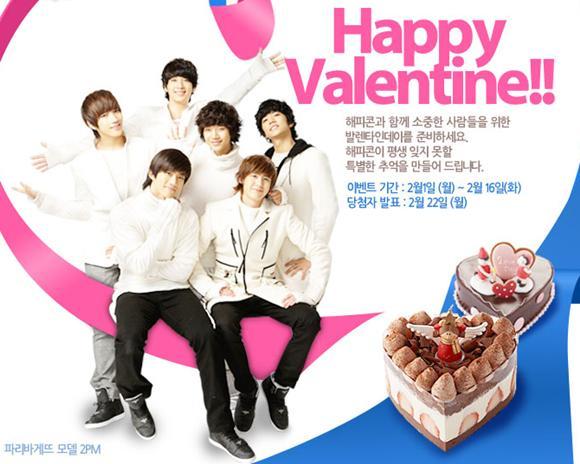 Valentine's day in Korea