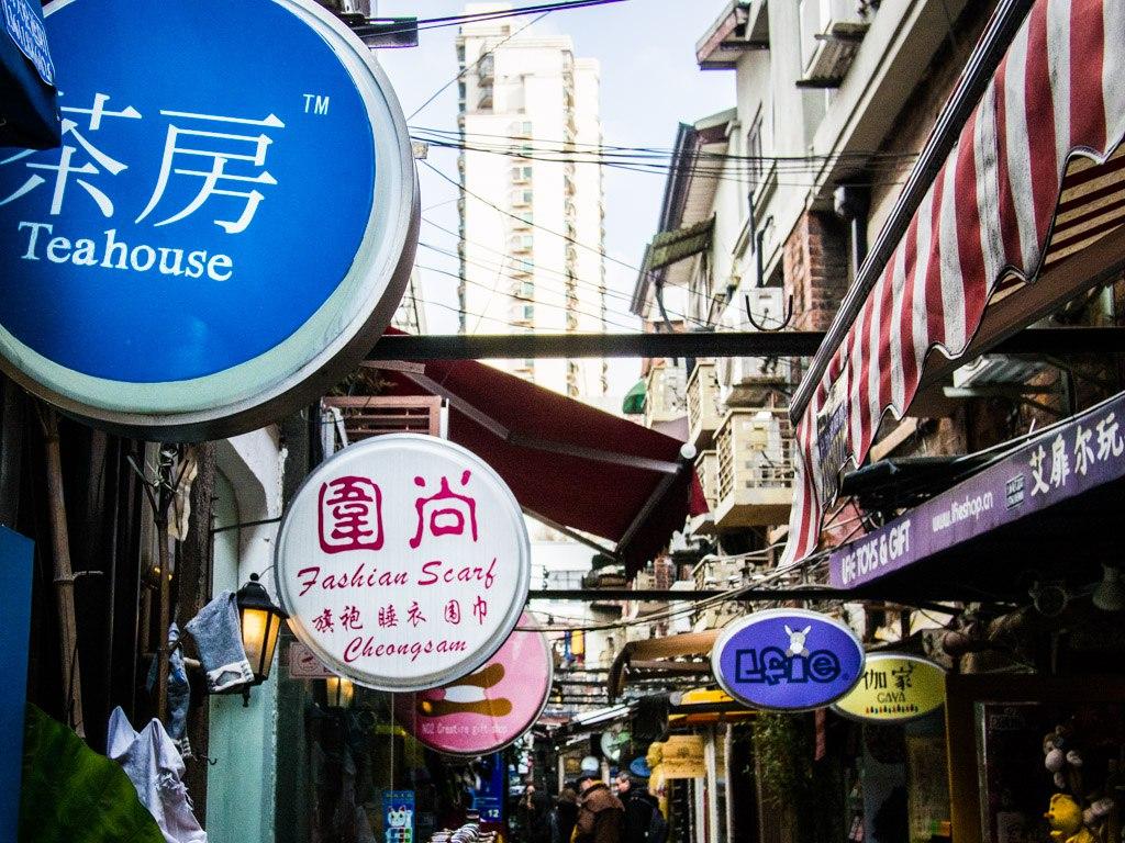 China-Shanghai25-8
