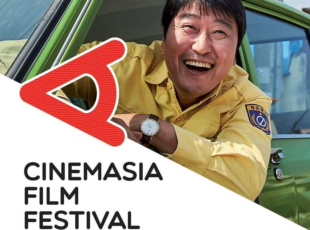 CinemAsia Amsterdam