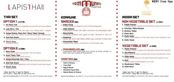 Dinner menu (click to enlarge)