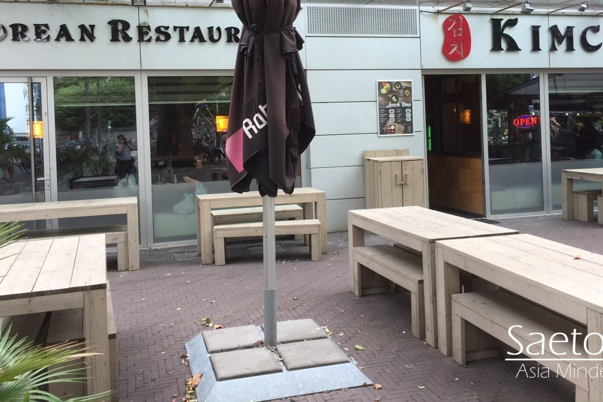 Restaurant: Kimchi House – Den Haag with +20 years KPOP fans