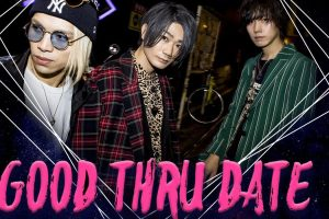 Concert review: GOOD THRU DATE at Special Edition, Dordrecht