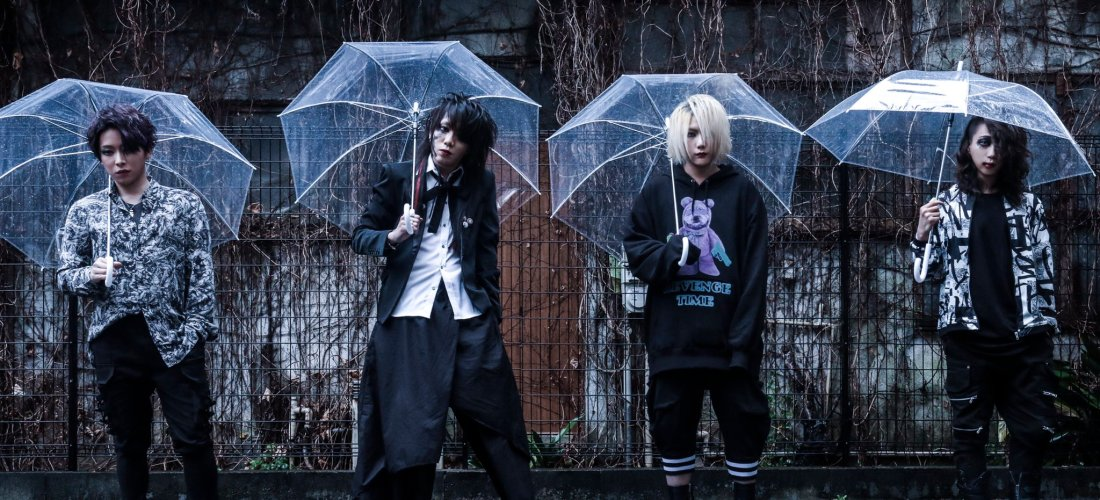 Band: VOID – Interview (ENG+Korean)