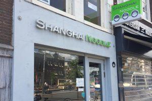 Restaurant: Shanghai Noodle