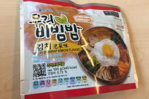 Food: Easybab Woori Bibimbap