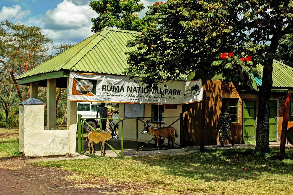 Ruma National Park_kamato gate