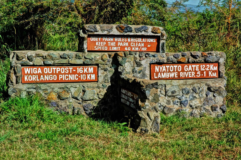 Ruma National Park_sign post