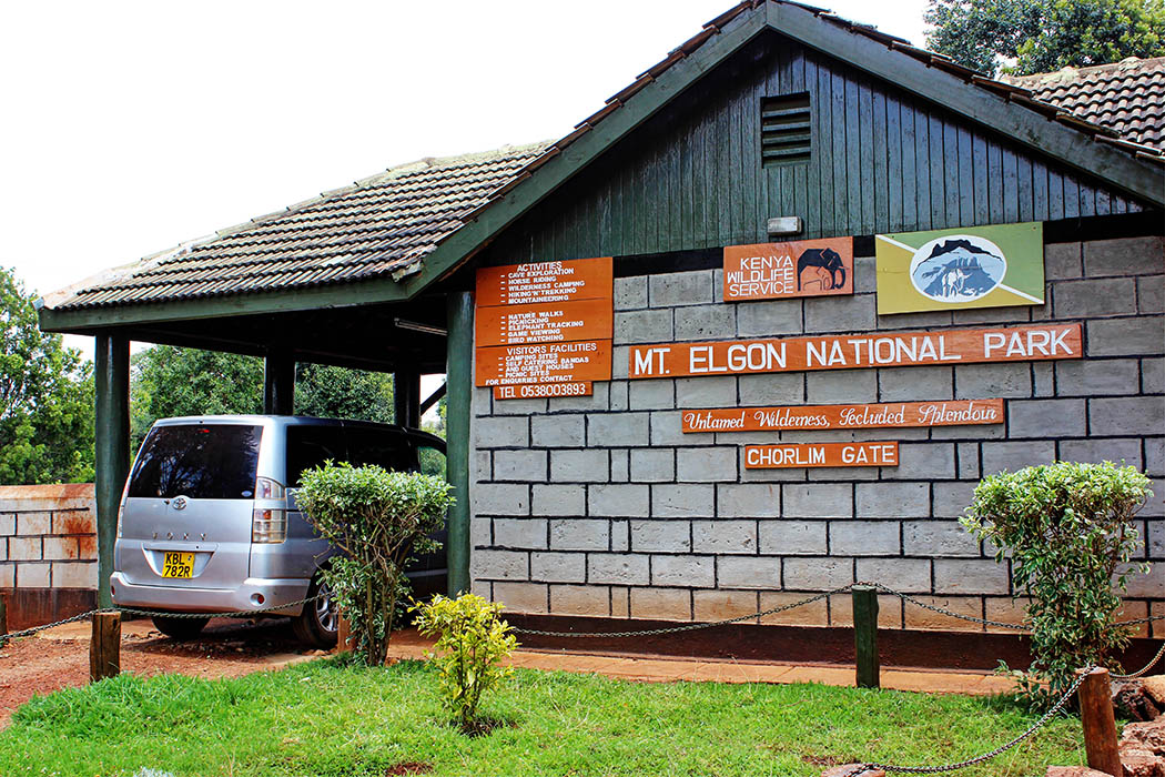 Mt Elgon National Park_Park gate