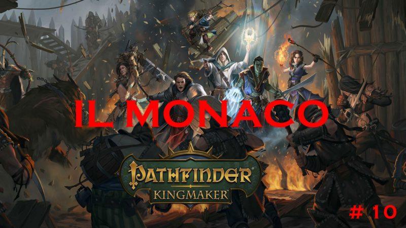 pathfinder_dsMONACO