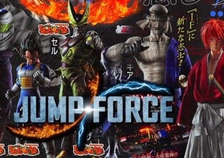 V-Jump