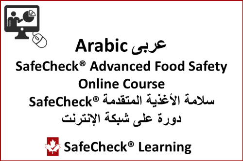 Food Safety Arabic