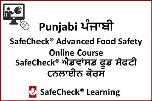 ਫੂਡ ਹੈਂਡਲਰ ਕੋਰਸ – SafeCheck® Punjabi – Advanced Food Safety