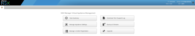 NSX manager admin console