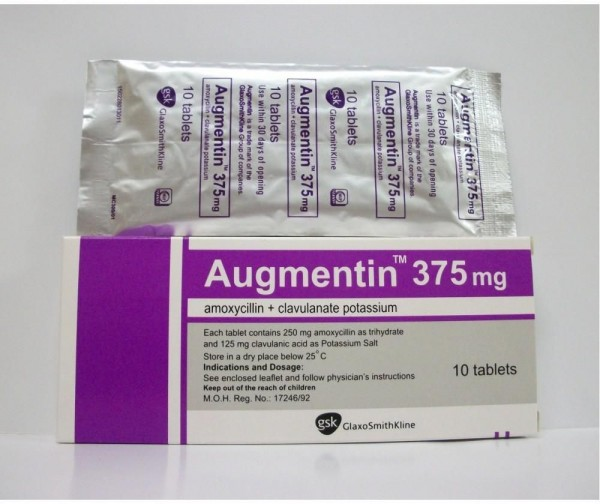Buy Augmentin 250mg 125mg Online  Augmentin tablets