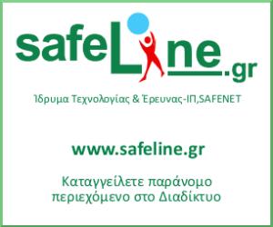 safelineBannerGreekWithBorder300x250