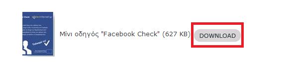 facebook.check