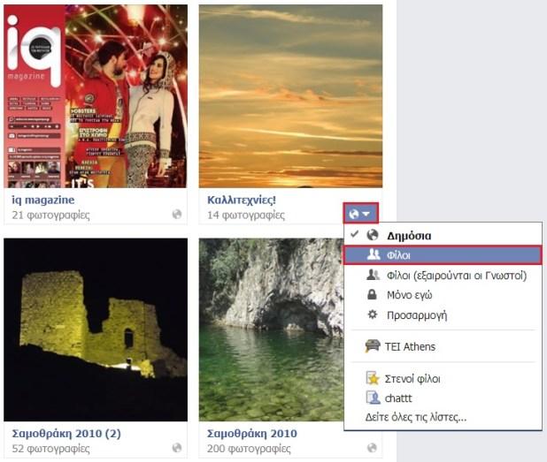 facebook-photos-2