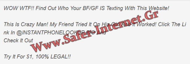 2015-10-02 19_52_28-This Instagram Account Preys on Your Trust Issues _ Malwarebytes Unpacked