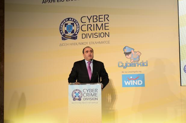 cyberkid-5