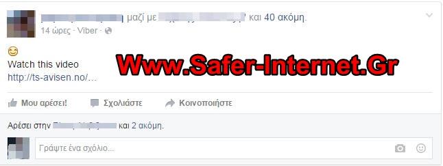 fb-scam