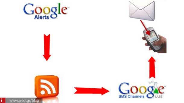 online-security-tips-04