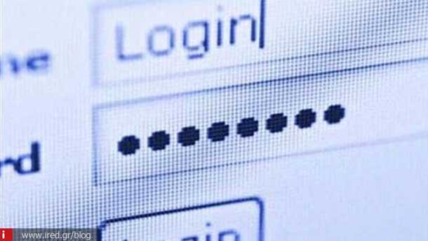 online-security-tips-05