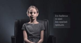 Κοινωνικό πείραμα : Πόσο εύκολα μπορούνε να κλέψουνε τις φωτογραφίες των παιδιών σας στο Facebook