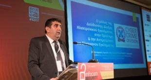 Γ.Παπαπροδρόμου Προϊστάμενος Δίωξης Ηλεκτρονικού Εγκλήματος : Κίνδυνοι του διαδικτύου και πως μπορούμε να προφυλαχθούμε